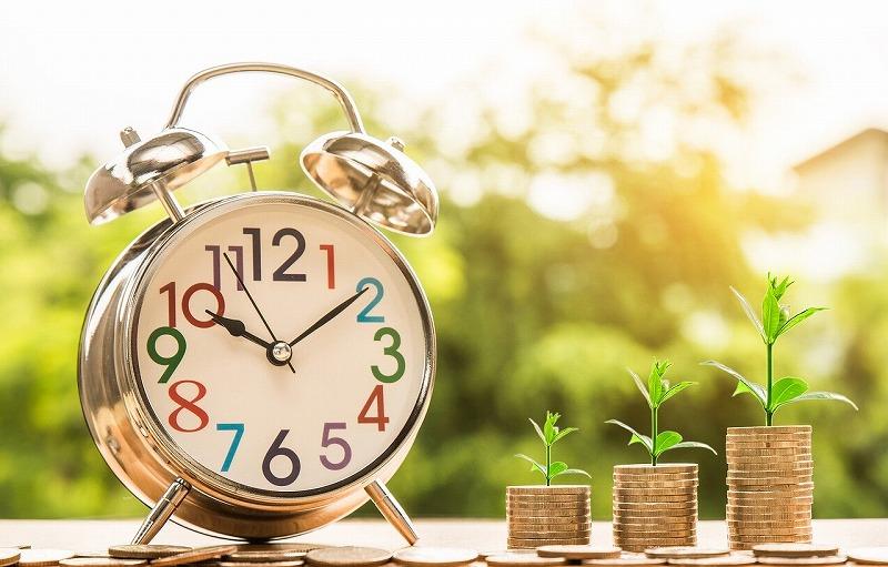 時間とお金の節約